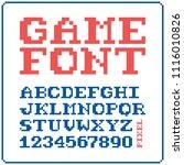 game font 8 bit retro typeface... | Shutterstock .eps vector #1116010826