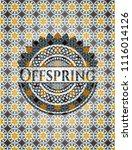 offspring arabic style emblem....   Shutterstock .eps vector #1116014126