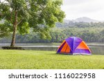 tourist dome tent camping in... | Shutterstock . vector #1116022958