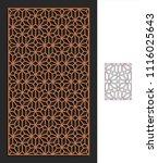 decorative panel. stencil...   Shutterstock .eps vector #1116025643