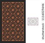 decorative panel. stencil...   Shutterstock .eps vector #1116025646