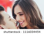 in love. happy attractive woman ... | Shutterstock . vector #1116034454