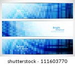 set of banners | Shutterstock .eps vector #111603770