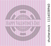 happy valentine's day realistic ... | Shutterstock .eps vector #1116038960