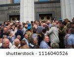 june 19  2018  in kiev  ukraine.... | Shutterstock . vector #1116040526