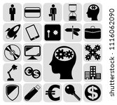set of 22 business icons ... | Shutterstock .eps vector #1116062090