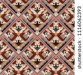 tiled rhombus tribal vector... | Shutterstock .eps vector #1116062393