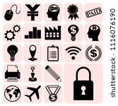 set of 22 business icons ... | Shutterstock .eps vector #1116076190