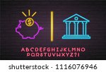 save money and bank icon neon... | Shutterstock .eps vector #1116076946