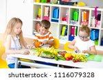 at school   students prepare... | Shutterstock . vector #1116079328