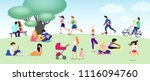different people relax in park  ... | Shutterstock .eps vector #1116094760