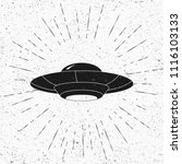 ufo and divergent rays on... | Shutterstock .eps vector #1116103133
