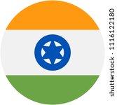 circular flag of india | Shutterstock .eps vector #1116122180