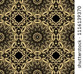 beautiful flower mandala.... | Shutterstock .eps vector #1116139370