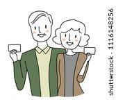 marketing concept with elderly... | Shutterstock .eps vector #1116148256