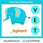 write the missing letter... | Shutterstock .eps vector #1116149948