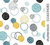 vector seamless creative... | Shutterstock .eps vector #1116154283