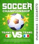 soccer championship. football... | Shutterstock .eps vector #1116164570