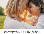 close up portrait happy kid... | Shutterstock . vector #1116168548
