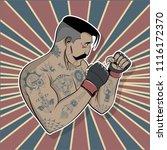 vector retro fighter | Shutterstock .eps vector #1116172370