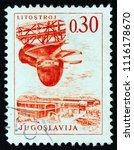 yugoslavia   circa 1966  a... | Shutterstock . vector #1116178670