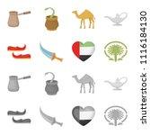 eastern shoes  dagger  the... | Shutterstock .eps vector #1116184130