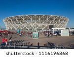 18 june 2018  volgograd  russia ... | Shutterstock . vector #1116196868