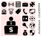 set of 17 business icons ... | Shutterstock .eps vector #1116205994