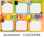 school timetable  a weekly... | Shutterstock .eps vector #1116218786