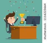 businessman win online... | Shutterstock .eps vector #1116223664