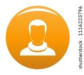 man avatar icon. simple...   Shutterstock .eps vector #1116223796