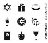 religionist treatment icons set.... | Shutterstock .eps vector #1116223910
