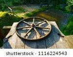 antique wheel  close up         ... | Shutterstock . vector #1116224543