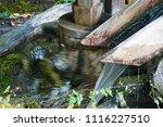 wooden antique water mill       ... | Shutterstock . vector #1116227510