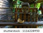 antique tools in croatia        ... | Shutterstock . vector #1116228950