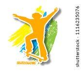 bright silhouette of... | Shutterstock .eps vector #1116235076