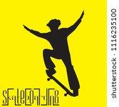 silhouette of skateboarder... | Shutterstock .eps vector #1116235100