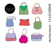 colorful vintage bags  clutches ... | Shutterstock .eps vector #1116238808