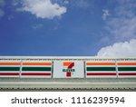 nakhon pathom  thailand   june... | Shutterstock . vector #1116239594