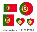 portugal flags set | Shutterstock .eps vector #1116247883