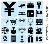 set of 22 business high quality ... | Shutterstock .eps vector #1116258848