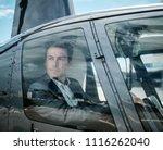 businessman waiting inside...   Shutterstock . vector #1116262040