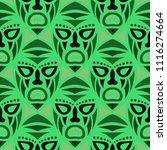 seamless background. ethnic... | Shutterstock .eps vector #1116274664