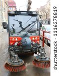 modern sweeper collector cleans ... | Shutterstock . vector #1116278819