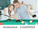 cute girl with mother playing | Shutterstock . vector #1116292010