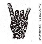 lettering illustration   rock... | Shutterstock . vector #1116300749