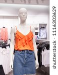 mannequin in fashionable... | Shutterstock . vector #1116303629
