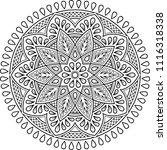 figure mandala for coloring...   Shutterstock .eps vector #1116318338