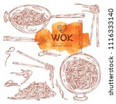 collection of wok  chinese... | Shutterstock .eps vector #1116333140