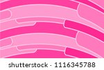 simple background from...   Shutterstock .eps vector #1116345788